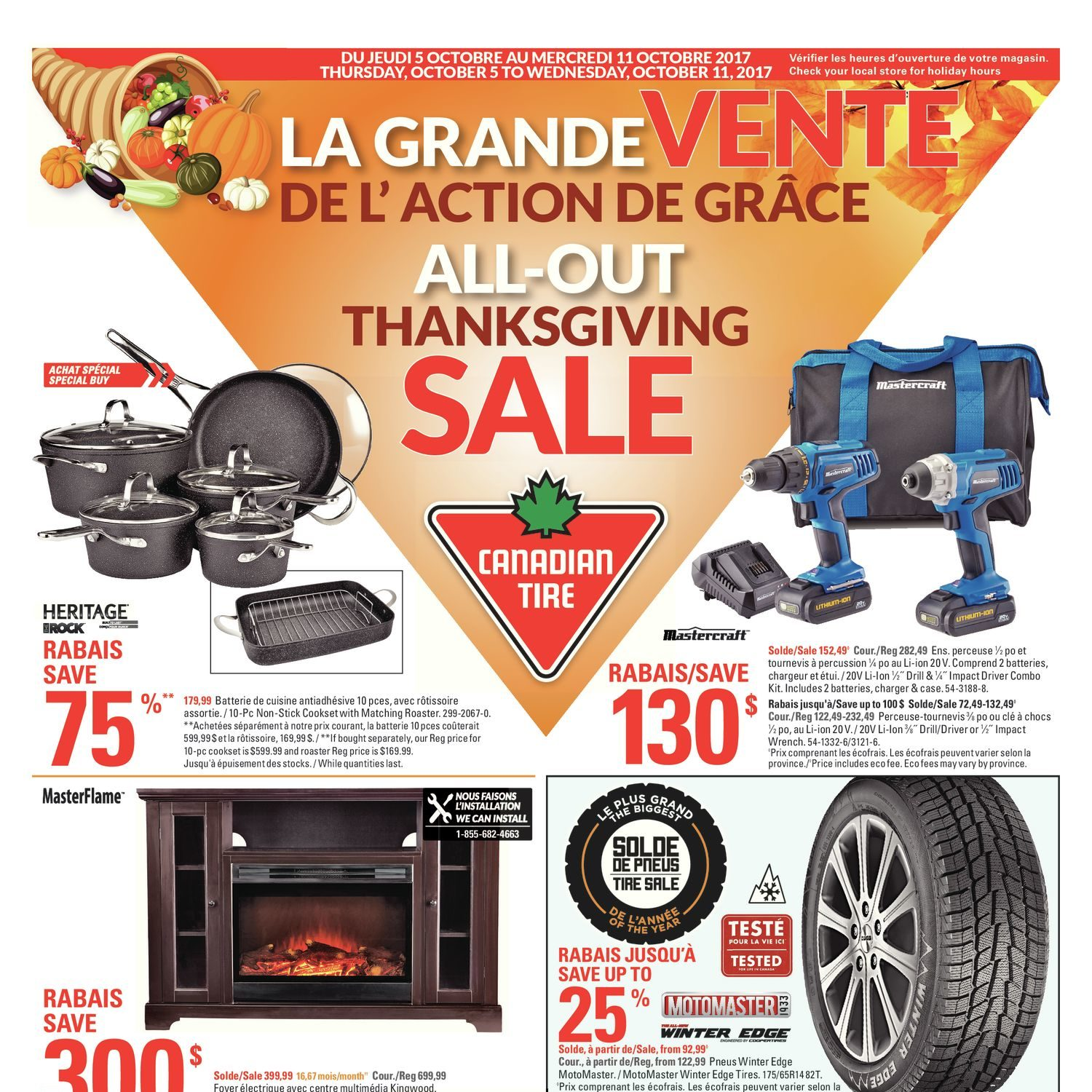 Canadian Tire Weekly Flyer - Weekly - All-Out Thanksgiving