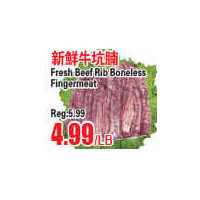 Fresh Beef Rib Boneless Fingermeat