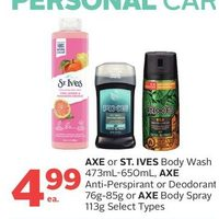 Axe Or St. Ives Body Wash, Axe Anti-Perspirant Or Deodorant Or Axe Body Spray