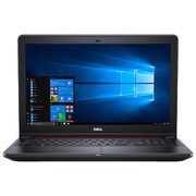 "Dell 15.6"" Gaming Laptop - $799.99 ($300.00 off)"