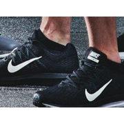 Sport Chek: Nike Men's Air Zoom Pegasus