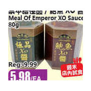 Meal of Experor XO Sauce - $5.98