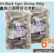 SH Black Tiger Shrimp - $6.98