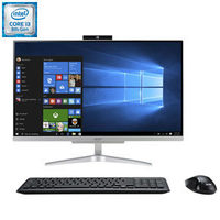 [Acer All-In-One Computer With Intel Core i3-8130U Processor - $599.99 ($599.99 off)]
