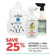 Attitude or Mrs. Meyer's Cleaning or Laundry Products - 25% off